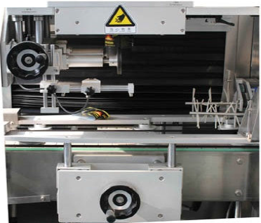 automatic label inserting shrink sleeve machine